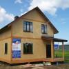 Каркасный дом,СИП дом